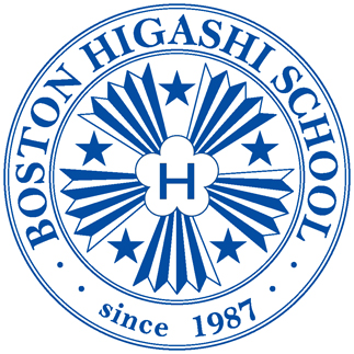 Boston Higashi School logo