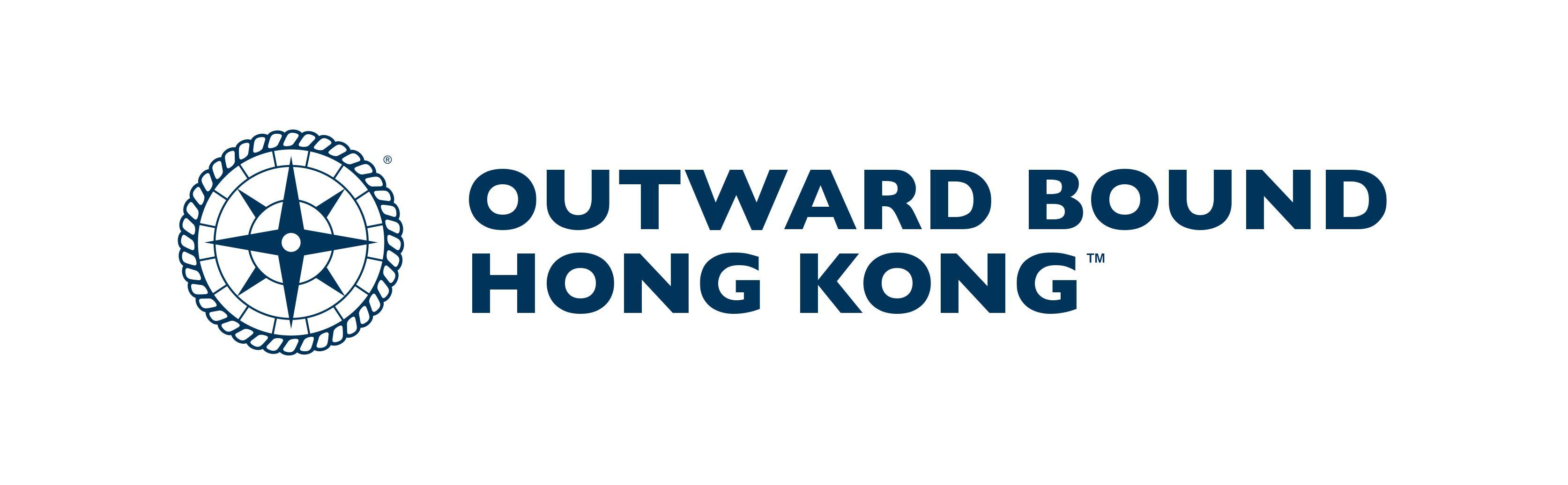 Outward Bound Hong Kong logo