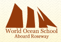 world Ocean School logo